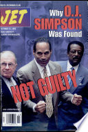 23 окт 1995