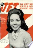 29 дек 1960