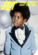 6 фев 1975