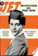 6 фев 1958