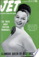 18 июн 1953
