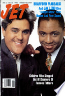 22 июн 1992