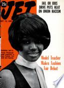 25 сен 1969