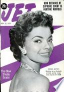 20 ноя 1958