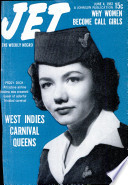 4 июн 1953