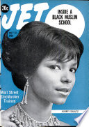 12 июл 1962