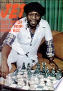 12 фев 1976