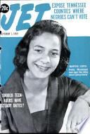 1 окт 1959