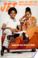 3 июл 1975
