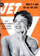 30 дек 1954
