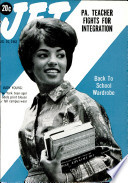 16 авг 1962