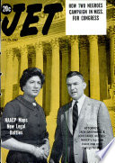 25 янв 1962