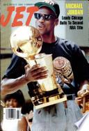 6 июл 1992