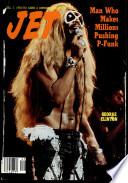 7 дек 1978