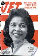 4 май 1961