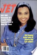 11 май 1992