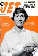 11 дек 1958