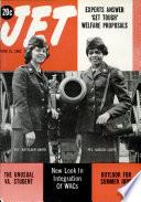 21 июн 1962