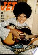 8 апр 1971