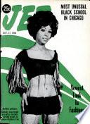 17 окт 1968