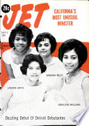 5 июл 1962
