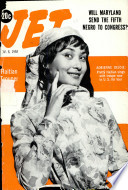 6 ноя 1958