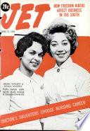 15 июн 1961