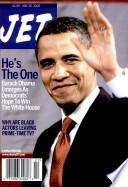 26 май 2008