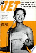 10 сен 1959
