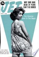 5 июн 1958