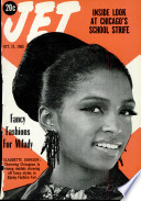 21 окт 1965