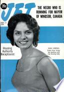 27 ноя 1958