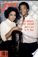 15 окт 1981