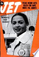 29 май 1958