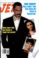 13 июл 1992