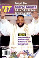 16 окт 1995