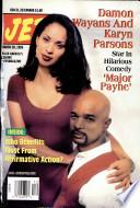 20 мар 1995