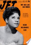 2 июл 1953