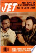 7 июл 1977