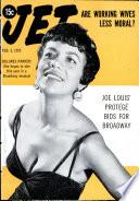 3 фев 1955