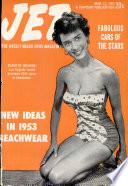 12 мар 1953