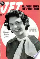 13 ноя 1958