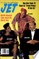 3 дек 1990