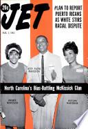 1 авг 1963