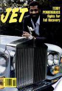 12 апр 1982