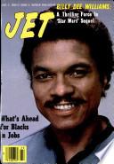 5 июн 1980
