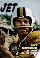 22 окт 1970