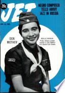 15 янв 1959