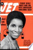10 ноя 1966
