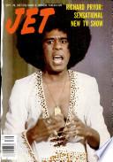 29 сен 1977